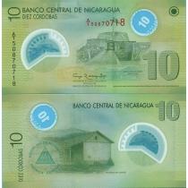 Никарагуа 10 кордоба 2007 год.