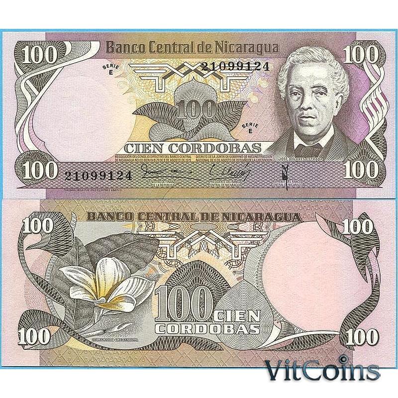 Банкнота Никарагуа 100 кордоба 1979 год.