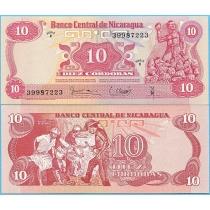 Никарагуа 10 кордоба 1979 год.