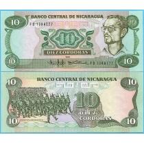 Никарагуа 10 кордоба 1985 год.