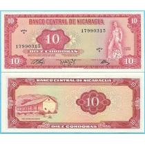Никарагуа 10 кордоба 1972 год.