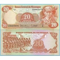 Никарагуа 20 кордоба 1979 год.
