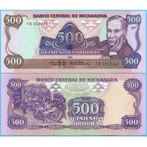 Никарагуа 500 кордоба 1985 год.