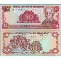 Никарагуа 50 кордоба 1985 год.
