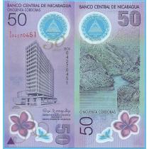 Никарагуа 50 кордоба 2010 год. 50 лет Центральному Банку.