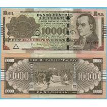 Парагвай 10000 гуарани 2015 год.