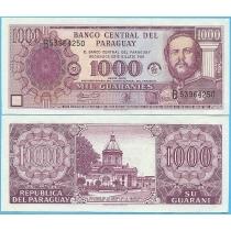 Парагвай 1000 гуарани 2002 год. 50 лет Центральному Банку
