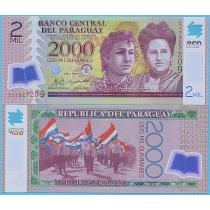 Парагвай 2000 гуарани 2011 год.