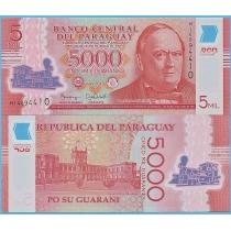 Парагвай 5000 гуарани 2016 год.