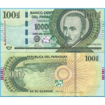 Парагвай 100000 гуарани 2007 год.