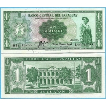 Парагвай 1 гуарани 1963 год.