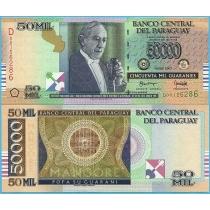 Парагвай 50000 гуарани 2007 год.