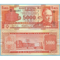 Парагвай 5000 гуарани 2005 год.