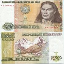 Перу 500 инти 1987 год.