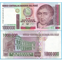 Перу 1000000 инти 1990 год.