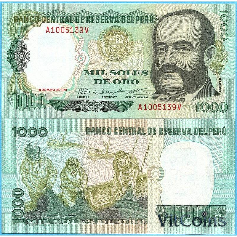 Банкнота Перу 1000 солей 1979 год.
