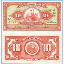 Перу 10 солей 1965 год.