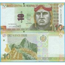 Перу 10 новых солей 2013 год.