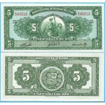 Перу 5 солей 1960 год.