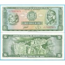 Перу 5 солей 1969 год.