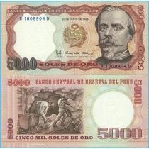 Перу 5000 солей 1985 год.