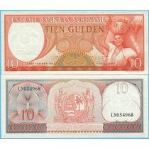 Суринам 10 гульденов 1963 год.