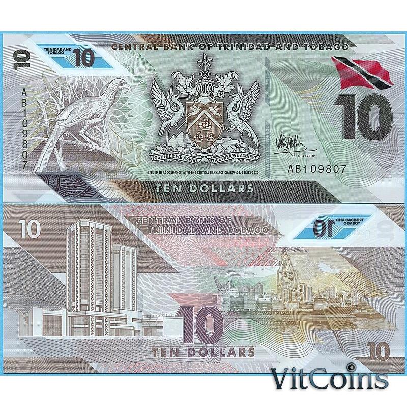 Банкнота Тринидад и Тобаго 10 долларов 2020 год.