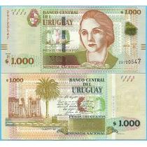 Уругвай 1000 песо 2015 год. Е