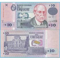 Уругвай 10 песо 1998 год.