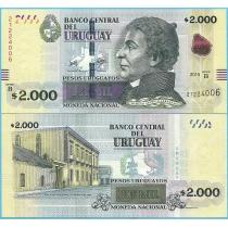 Уругвай 2000 песо 2015 год. В