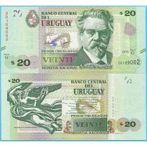 Уругвай 20 песо 2015 год.
