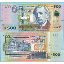 Уругвай 500 песо 2014 год.
