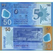 Уругвай 50 песо 2017 год. 50 лет банку Уругвая.