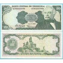 Венесуэла 20 боливаров 1995 год.