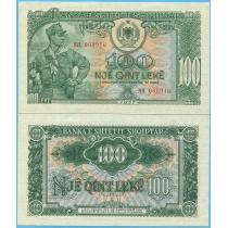 Албания 100 лек 1957 год.