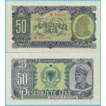 Албания 50 лек 1957 год.
