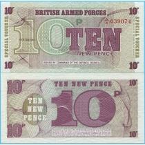 Великобритания 10 новых пенсов 1972 год. Британская Армия