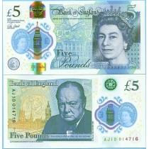 Великобритания 5 фунтов 2015 год.