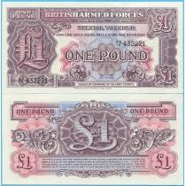 Великобритания 1 фунт 1948 год.
