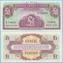 Великобритания 1 фунт 1962 год.