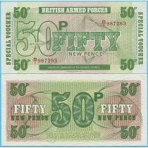 Великобритания 50 новых пенсов 1972 год. Британская Армия