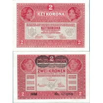 Австрия 2 кроны 1919 г. на 2 кронах 1917 г.