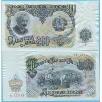 Болгария 200 левов 1951 год.