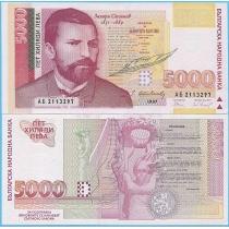 Болгария 5000 левов 1997 год.