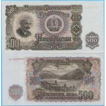 Болгария 500 левов 1951 год.