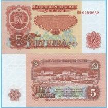 Болгария 5 левов 1974 год.