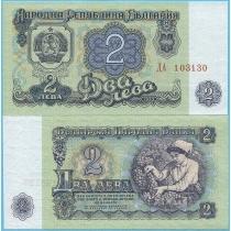 Болгария 2 лева 1962 год.