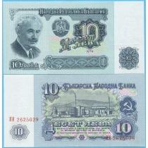 Болгария 10 левов 1974 год.