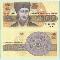 Болгария 100 левов 1993 год.