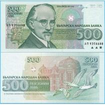 Болгария 500 левов 1993 год.